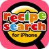 Recipe Search  72