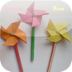 Origami Adventures  copy
