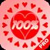 A Love Test -