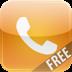 Fake-A-Call Free -